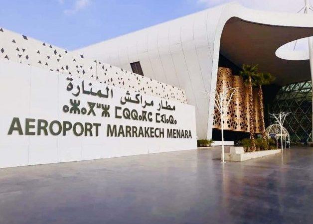 مطار المنارة استقبل أزيد من 144 الف مسافر خلال الفترة الممتدة ما بين يناير ونونبر 2020