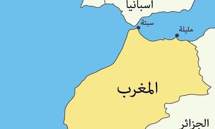 المغرب لما يرغب قريب