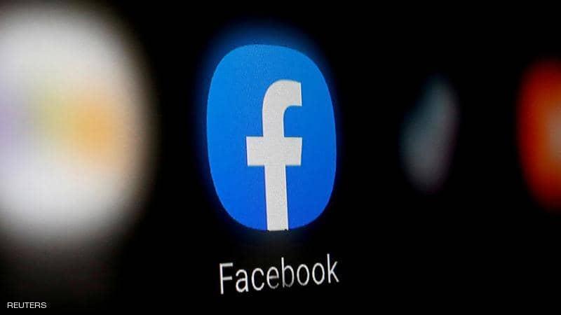 """الحرب تشتعل بين فيسبوك وأبل.. والسبب """"أنت"""""""