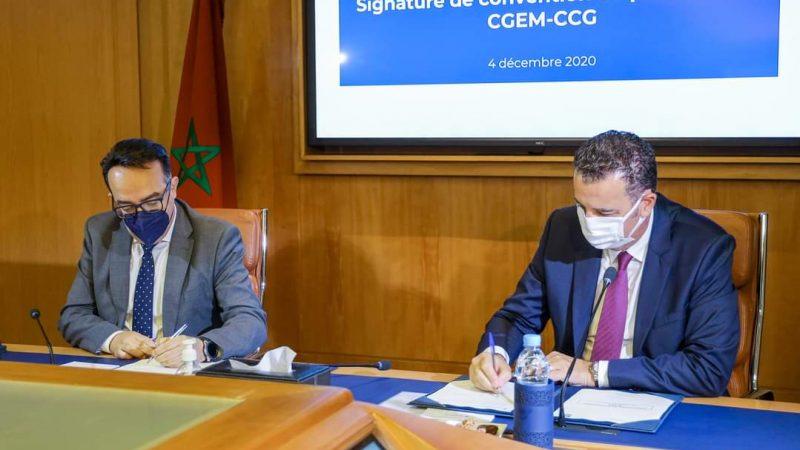 الإتحاد العام لمقاولات المغرب وصندوق الضمان المركزي يوحدان جهودهما لتعزيز ولوج المقاولات للتمويل