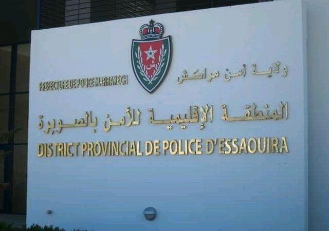 إختفاء عميد شرطة بالصويرة