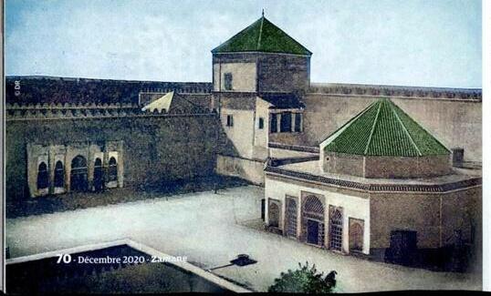 دار السلطان المهدومة بمدينة الصويرة ذاكرة مكان