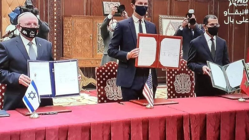 الملك محمد السادس يرأس إعلانا مشتركا بين المغرب وإسرائيل والولايات المتحدة