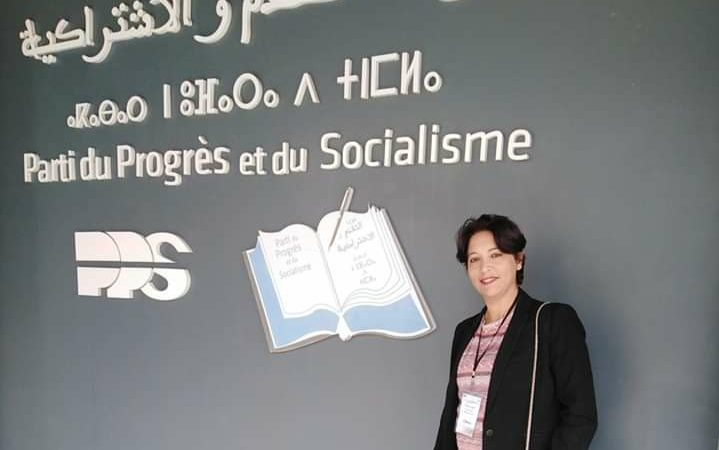 انتخاب لبنى الجود كاتبة محلية لحزب الكتاب فرع جليز