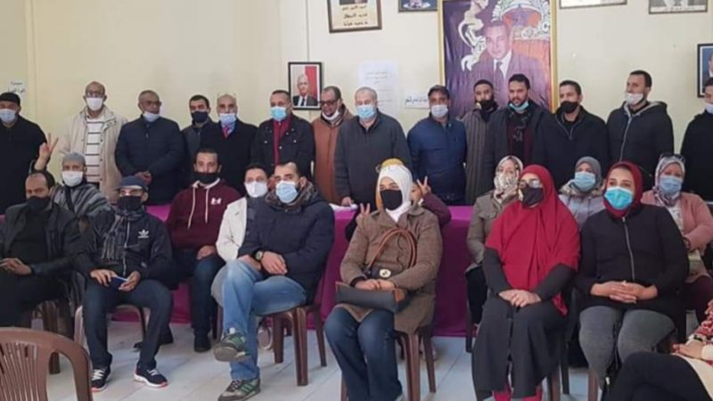 اساتذة الزنزانة 10 يرصون صفوفهم بالجامعة الحرة للتعليم