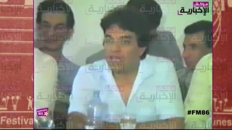 في نعي محمد الوفا المراكشي