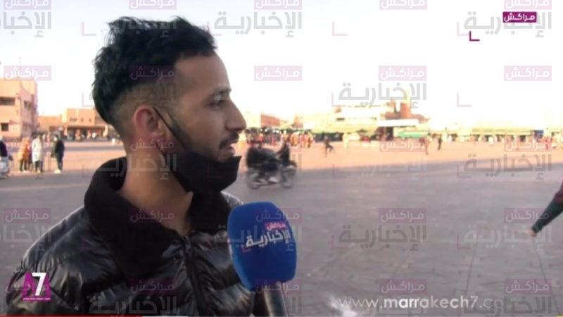 فيديو : الشارع المراكشي و بالإجماع…لا شيء جميل يذكر في عام 2020 الحزين