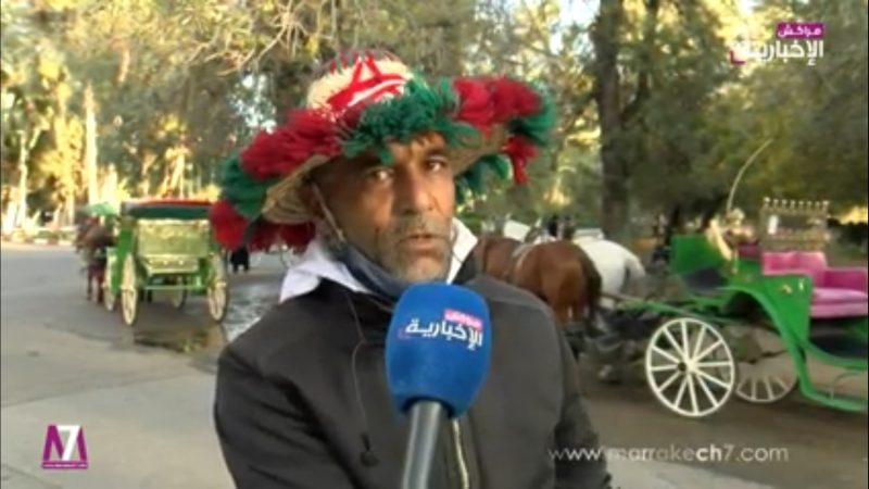 فيديو : مراكش مدينة منكوبة و استياء كبير بعد منع احتفالات رأس السنة