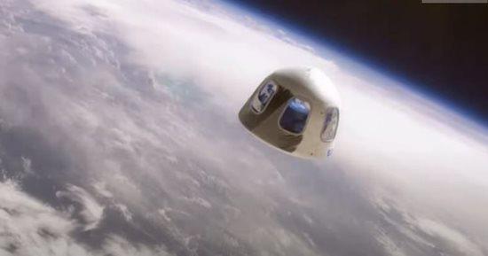 الإعلان عن إجراء أول سباق سيارات على الفضاء