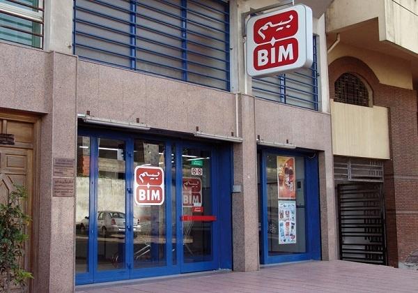 """شركة """"هيليوس"""" تستحوذ على 35 في المائة من أسهم محلات """"بيم"""" في المغرب مقابل أزيد من 80 مليون درهم"""
