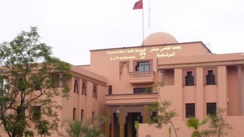 جامعة القاضي عياض مراكش تحتل المركز 1328 في تصنيف الأداء الاكاديمي للجامعات