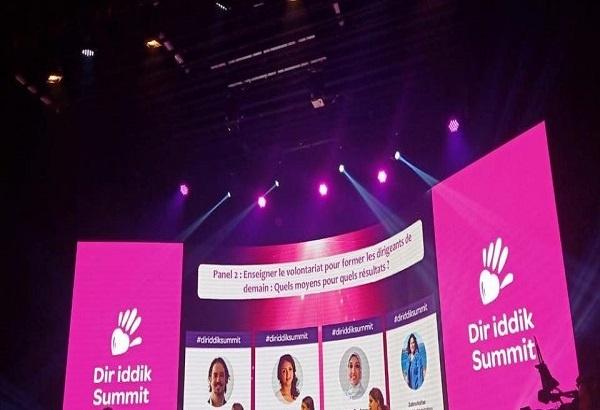 """جمعية ابتسامة مراكش تتوج ضمن جوائز النسخة الثالثة من """"دير اديك"""""""
