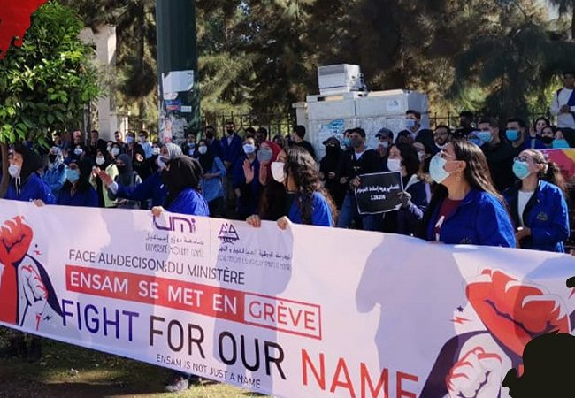 طلبة الفنون والمهن يواصلون الاحتجاج ضد وزارة أمزازي