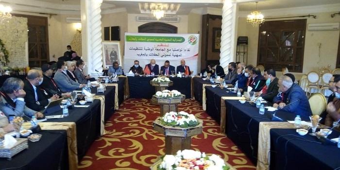 ممونو الحفلات في المغرب يلتئمون بمراكش لمناقشة مشاكل القطاع والتحديات المستقبلية