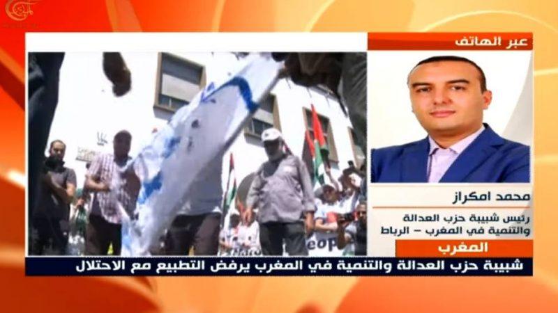 """حول تصريحات محمد امكراز وزير الشغل  لقناة """"الميادين """" التلفزية ."""