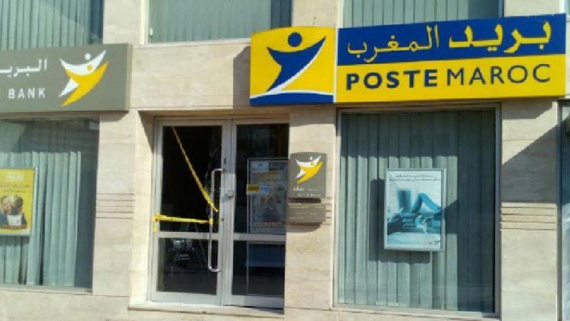 فيديو : تعطيل خدمات مؤسسة بريد المغرب بعد إضراب الشغيلة