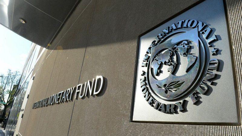 صندوق النقد الدولي:تفاعل الحكومة المغربية مكن من احتواء التداعيات الاقتصادية لوباء كوفيد – 19