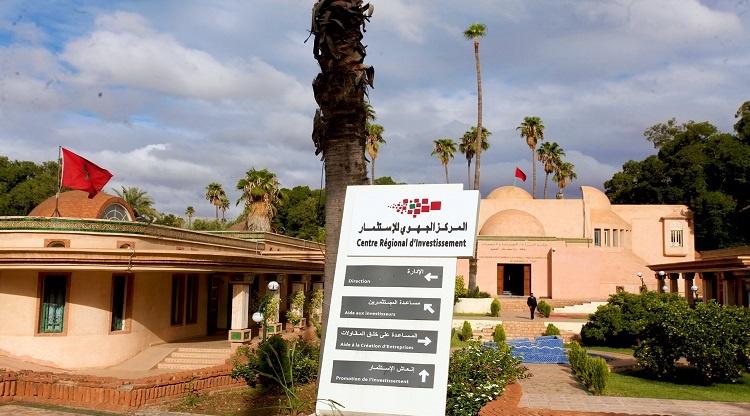 إطلاق منصة تمويل لحاملي المشاريع بجهة مراكش آسفي