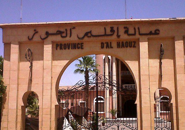 اتهام رجل سلطة بإقليم الحوز بوصف أعضاء جمعية بالحمير