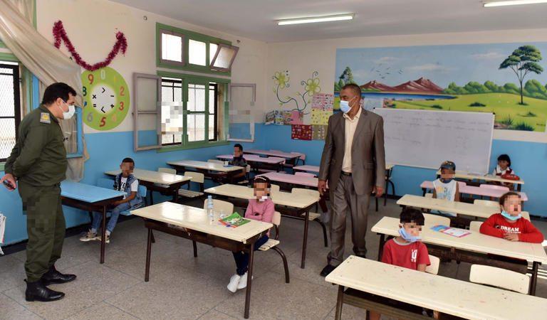 الابعاد التواصلية للمنظومة  التعليمية بجهة مراكش آسفي