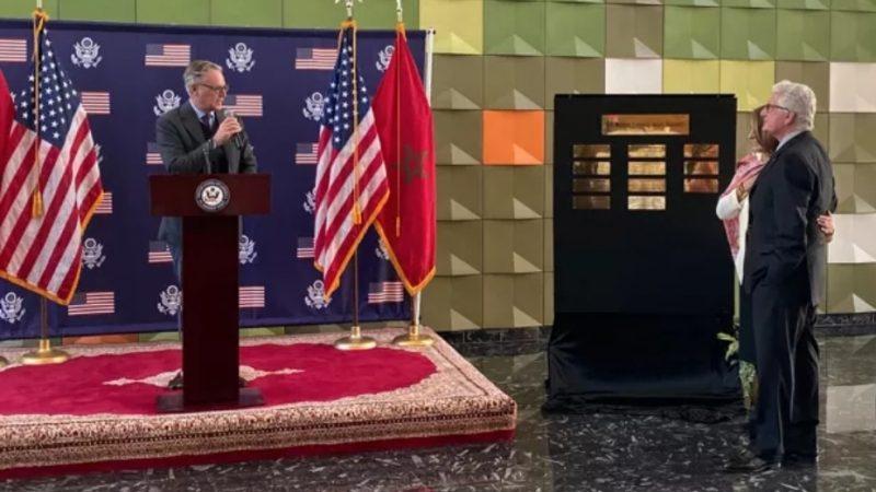 منح جائزة الصداقة الأمريكية المغربية لسنة 2021 لرئيس حدائق ماجوريل بمراكش