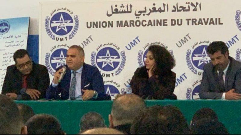 الكاتب الجهوي للأبناك بجهة مراكش اسفي يطالب بتطعيم مستخدمات ومستخدمي القطاع البنكي