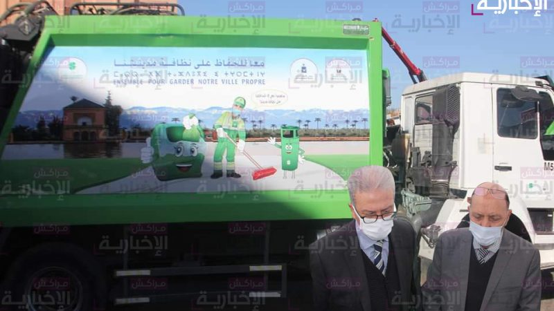 صفقة النظافة : المجلس الجماعي لمراكش استغفل المواطنات والمواطنين واستغل عدم صرامة والي الجهة.