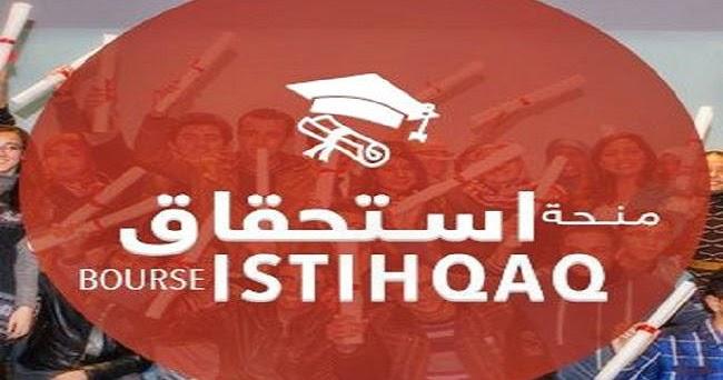 """أزيد من 300 تلميذ بجهة مراكش آسفي يستفيدون من منحة """"استحقاق"""""""