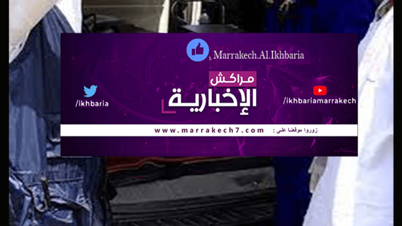 انتحار أم لطفلين ضاحية مدينة مراكش