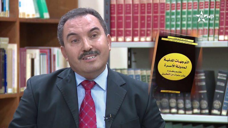 رسميا عبد الكريم الطالب عميدا لكلية الحقوق بمراكش..