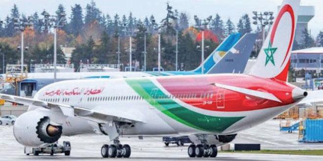 الخطوط الجوية الملكية من بين الشركات الأكثر أمانا في العالم خلال سنة 2020