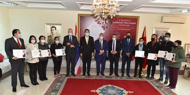السفارة التايلاندية بالمغرب تكافئ ثلاث مطاعم في مراكش