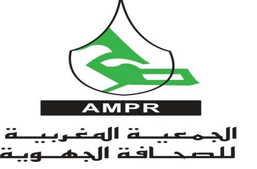 الجمعية المغربية للصحافة الجهوية تدين الإنحراف الإعلامي من طرف إحدى القنوات التلفزية الجزائرية وتهجمها على المؤسسة الملكية