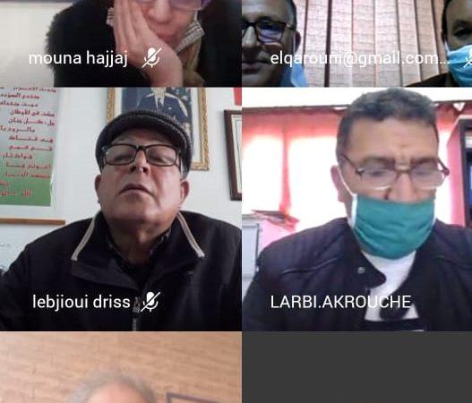 لقاء بأكاديمية مراكش- آسفي يقارب برنامج التسامح