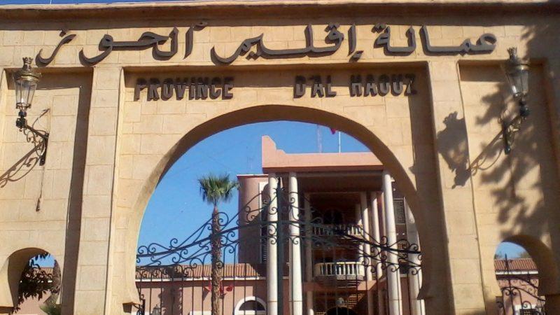 بعد استقالة 8 اعضاء واقالة 3 اخرين الداخلية تعيد الانتخابات في جماعة اكرفروان بالحوز
