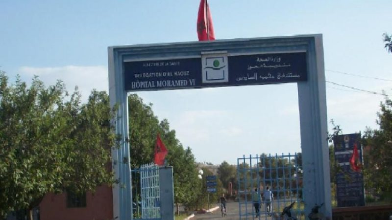 اٍشادة بجهود ادارة مستشفى محمد السادس بتحناوت في تحسين خدمات المستعجلات ليلا