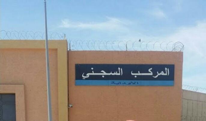 إيداع شخص سجن الأوداية لتعنيفه عميد شرطة