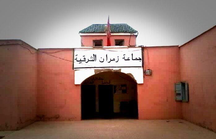 14 عضوا يقدمون استقالاتهم من مجلس جماعة زمران الشرقية