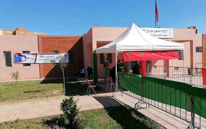 افتتاح مركز صحي جديد بتامنصورت