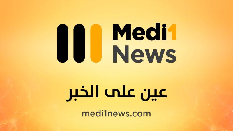 ميدي1 نيوز ..منصة إخبارية رقمية جديدة