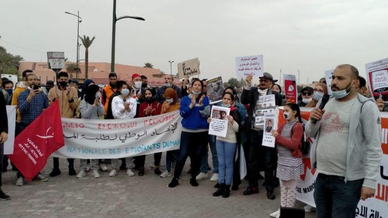 حقوقيو مراكش يؤكدون على استمرارهم في النضال في الذكرى 20 لحركة 20 فبراير