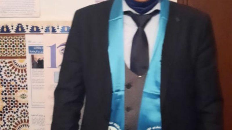 انتخاب الغزواني كاتبا اقليميا للجامعة الوطنية للتعليم بالرحامنة.