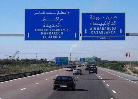 قريبا.. فتح مركز الإغاثة على الطريق السيار مراكش