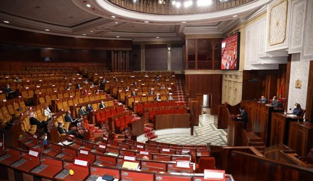 جهة مراكش أسفي تتفوق على باقي الجهات بمجلس النواب