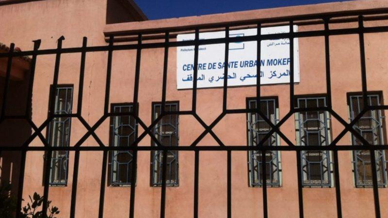 احتقان داخل مركز صحي بحي الموقف بسبب غياب طبيب رئيسي