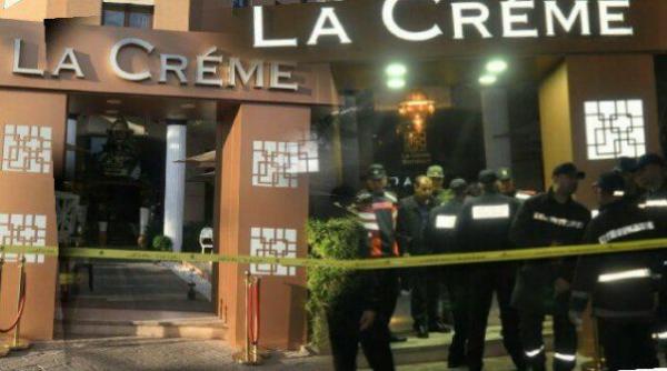 """للمرة الـ13..استئنافية مراكش تؤجل قضية """"مقهى لاكريم"""""""