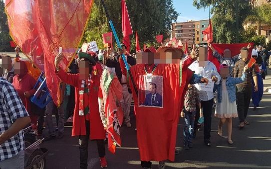 المغرب يحتل المركز 96 عالميا في مؤشر الديمقراطية لسنة 2020