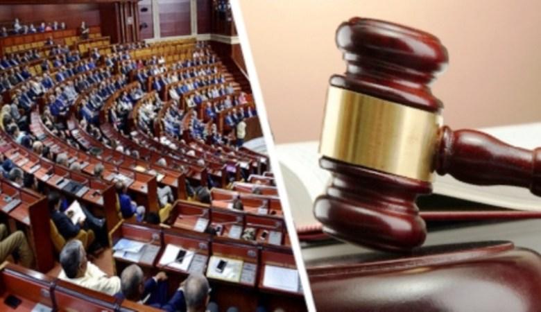 البرلمان يقزم قانون الإثراء الغير مشروع