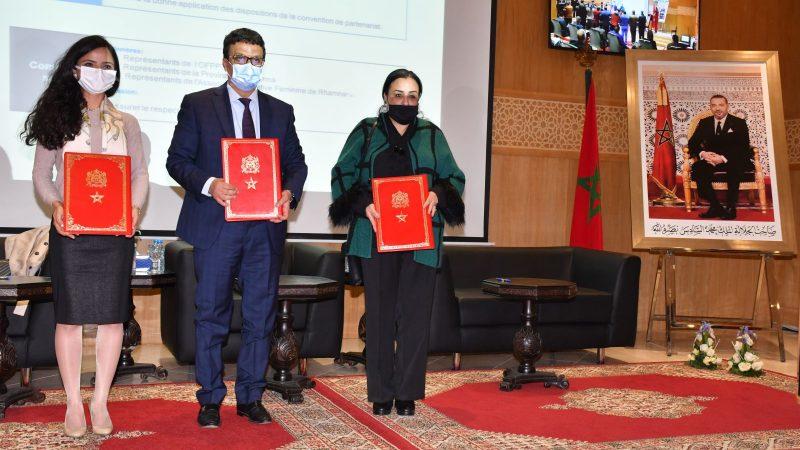 تطوير التكوين المهني بإقليم الرحامنة موضوع اتفاقيات للشراكة بين كل من عمالة إقليم الرحامنة ومكتب التكوين المهني و وجامعة محمد السادس
