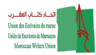 """اتحاد كتاب المغرب يواصل سلسلة لقاءاته التفاعلية حول تأسيس """"جبهة ثقافية لنصرة قضية وحدتنا الترابية"""""""